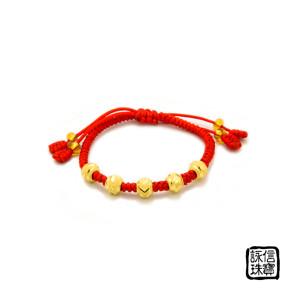 中國結彌月金飾-平安