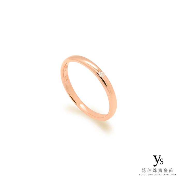 玫瑰金單鑽戒指(18K)