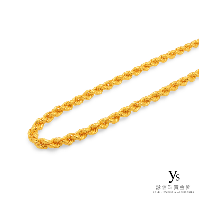 男生黃金項鍊-麻花繩索鍊
