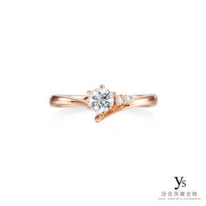 求婚鑽戒-V字流線玫瑰金鑽戒