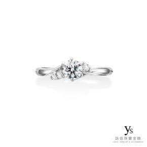 訂婚鑽戒- 流線六爪鉑金鑽戒(3顆小鑽)