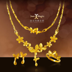 黃金套組-結婚誓言(約重12錢)