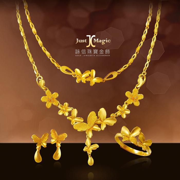 黃金套組-結婚誓言