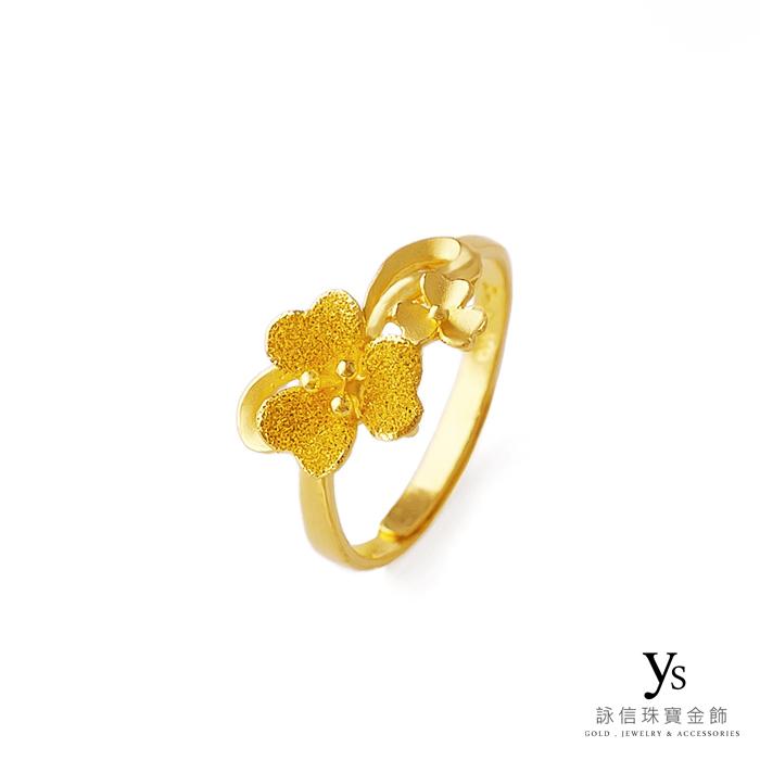 結婚金飾金飾-花樣年華黃金戒指