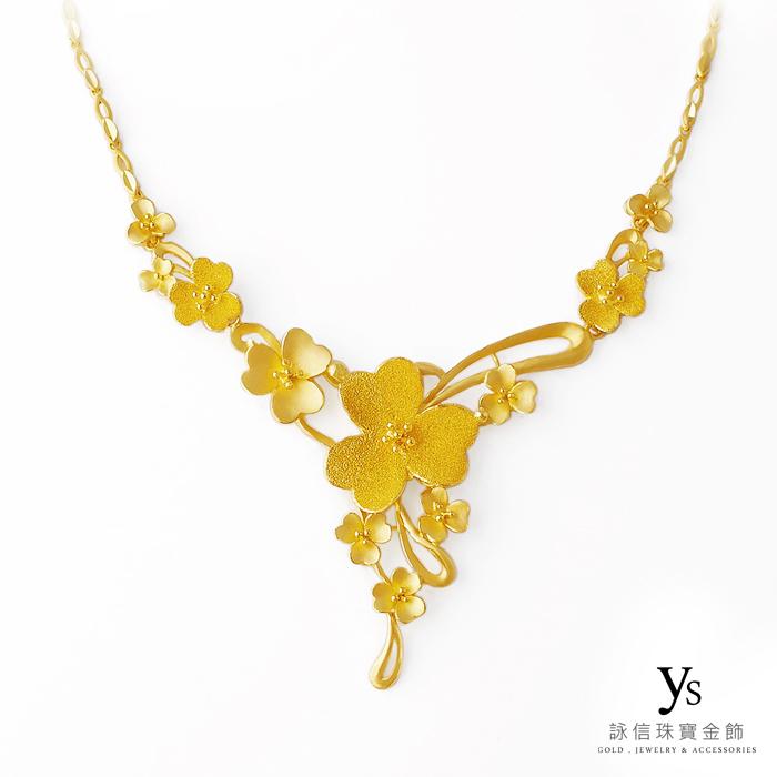 結婚金飾金飾-花樣年華黃金項鍊