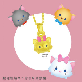 迪士尼TSUM TSUM系列金飾-瑪莉貓