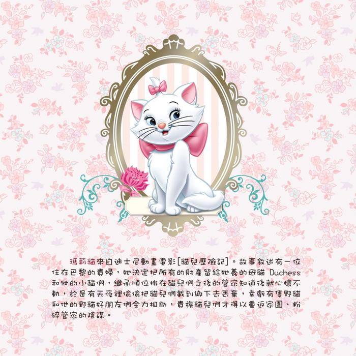 迪士尼TSUM金飾-瑪莉貓2