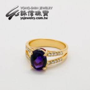 珠寶訂做-紫水晶黃K鑽戒