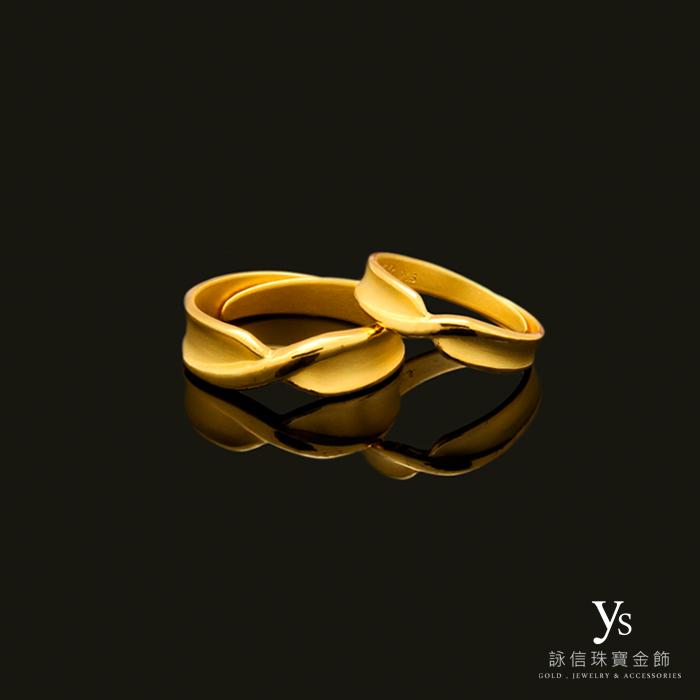 黃金對戒-遇見