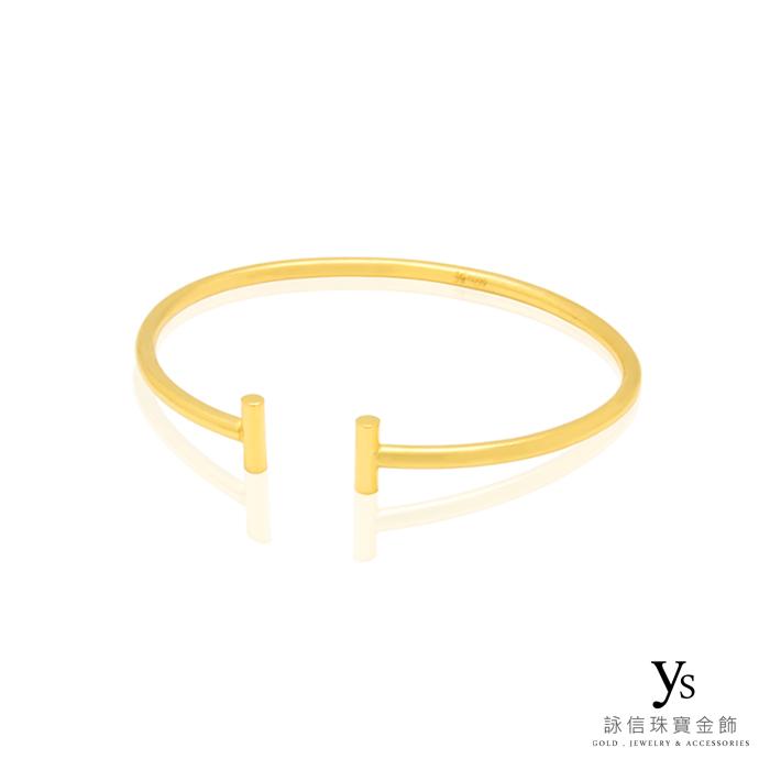 素面黃金手環圓弧