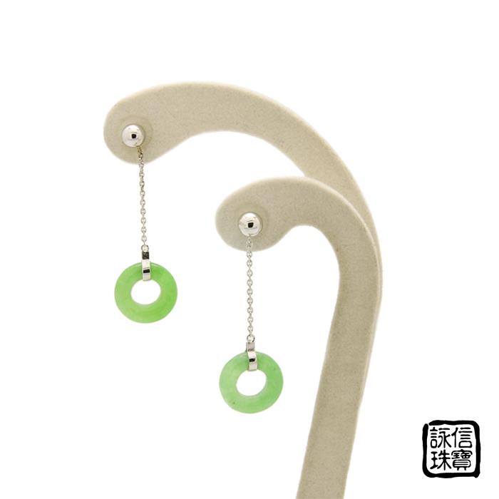 緬甸玉耳環