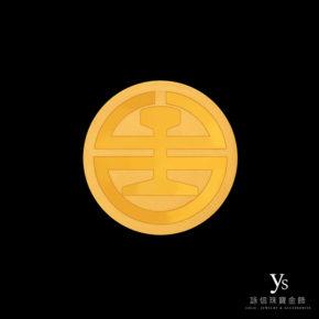 手工金飾-黃金小圓牌