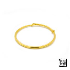 黃金手環-可調式素面手環