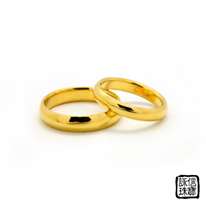 圓弧黃金戒指