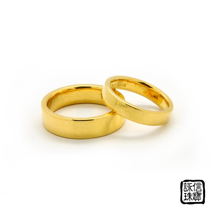 平面黃金婚戒