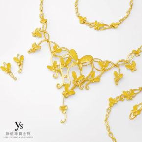 結婚金飾-蝶舞花間(約重21.5錢)