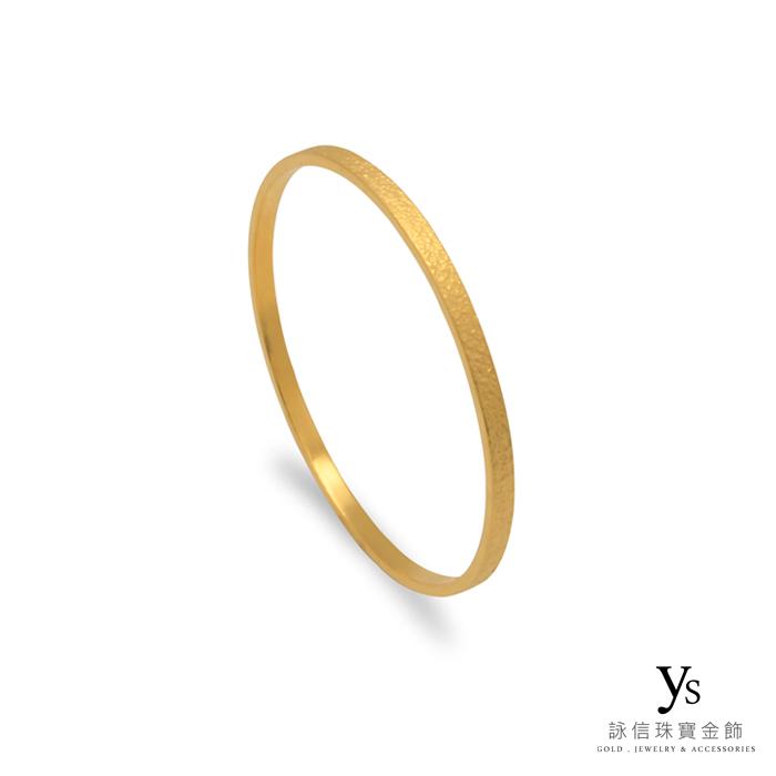 手工金飾-極簡黃金手環(敲擊面)