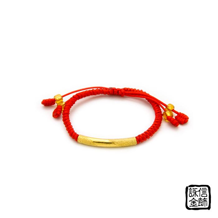 中國結金飾吉祥