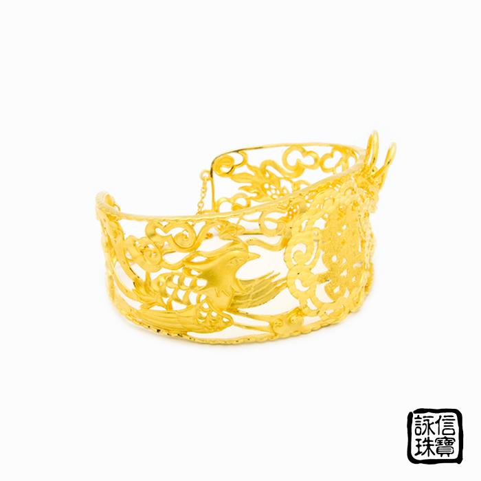 黃金龍鳳手環
