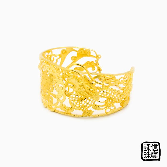 黃金龍鳳手鐲