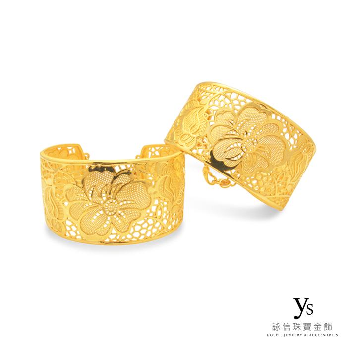 結婚金飾-花開富貴黃金手環
