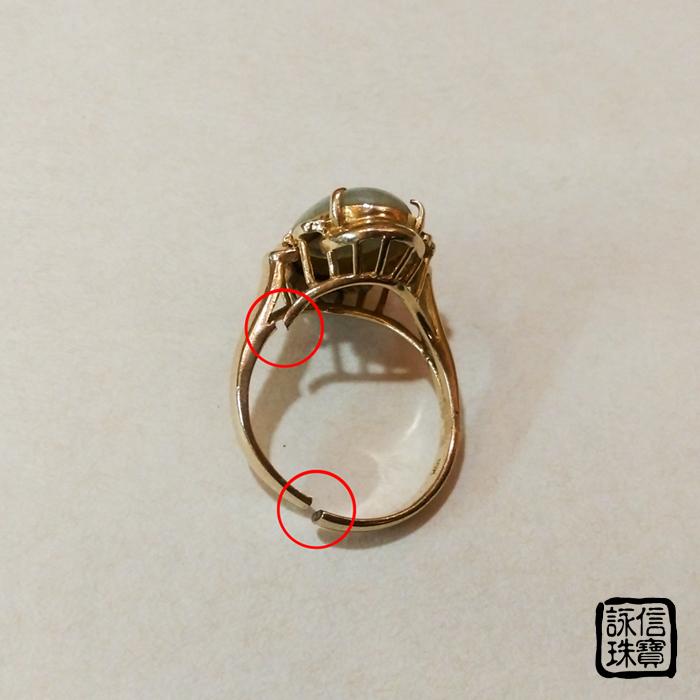 戒指損壞維修