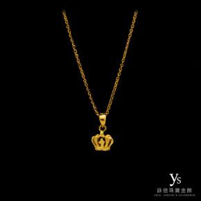 純金墜子-皇冠黃金墜