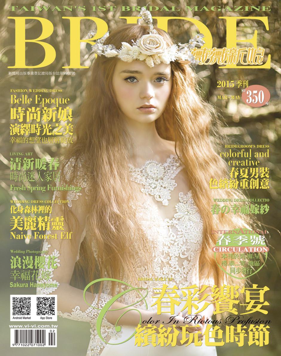 薇薇新娘雜誌金飾專訪