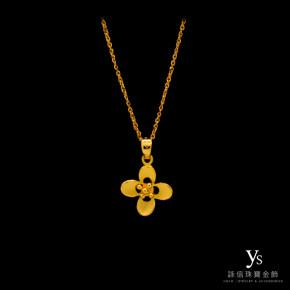 黃金墜子-四瓣小花