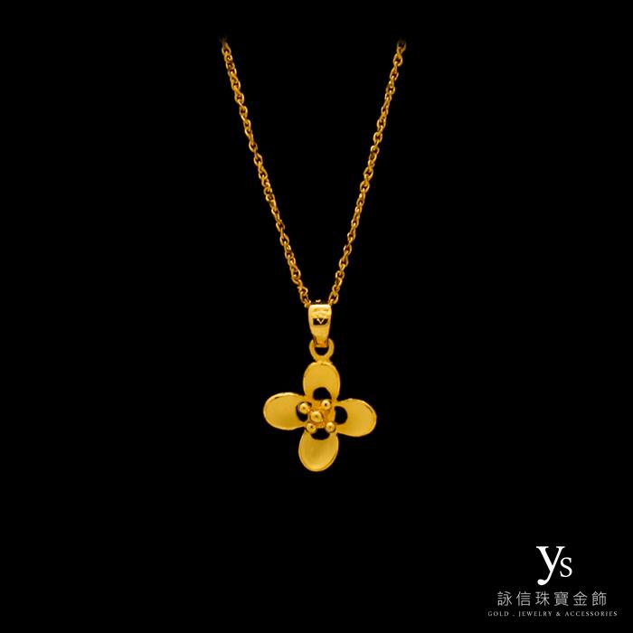 黃金墜子四瓣小花