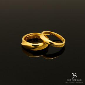 黃金對戒-執著