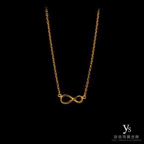 黃金套鏈-無限項鏈