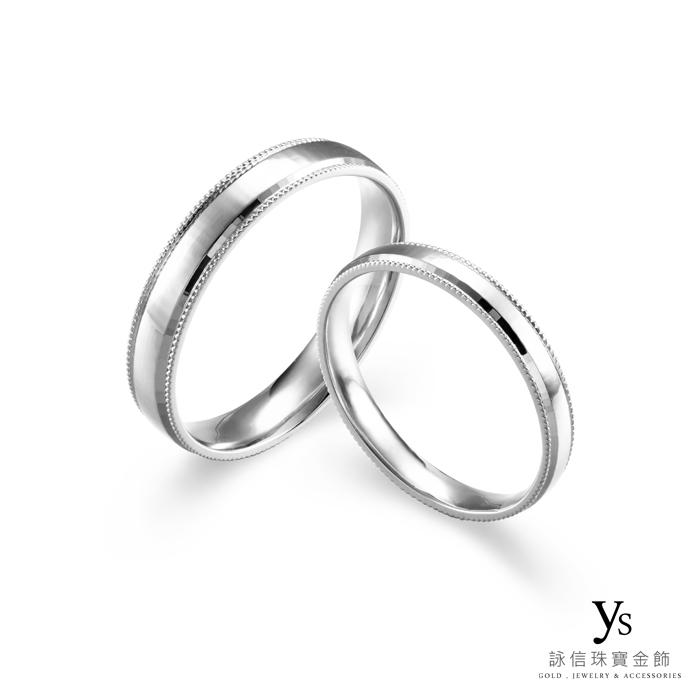 結婚對戒-珠邊鉑金對戒