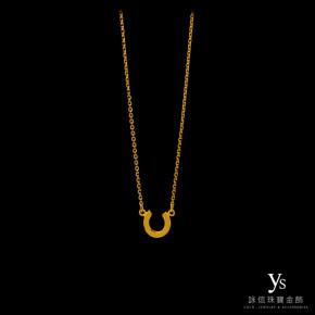 黃金小套鍊-馬蹄項鍊