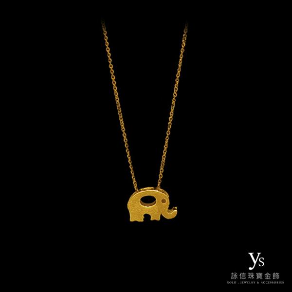 大象黃金墜子