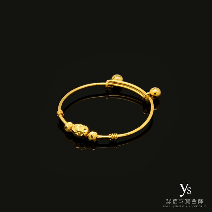 彌月金飾-金珠黃金手環