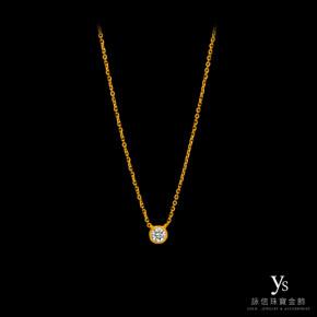 黃金墜鏈-單鑽黃金項鏈