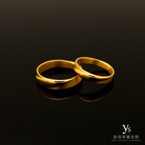 黃金對戒-永恆