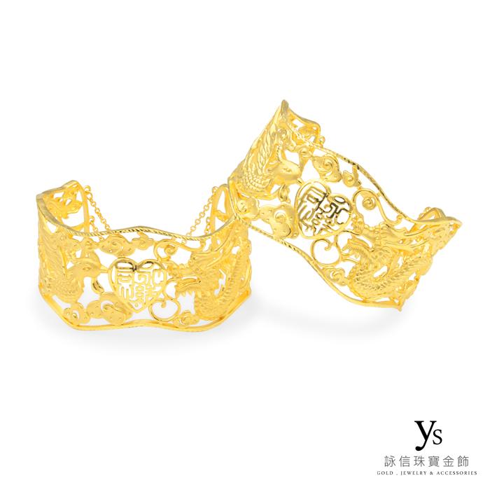 黃金龍鳳鐲-奢華立體龍鳳鐲