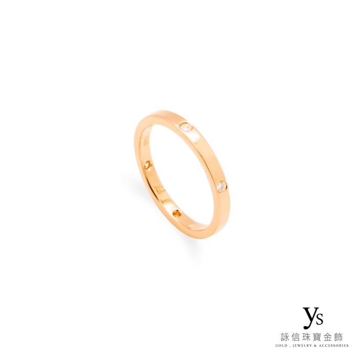 18K玫瑰金環鑽戒指