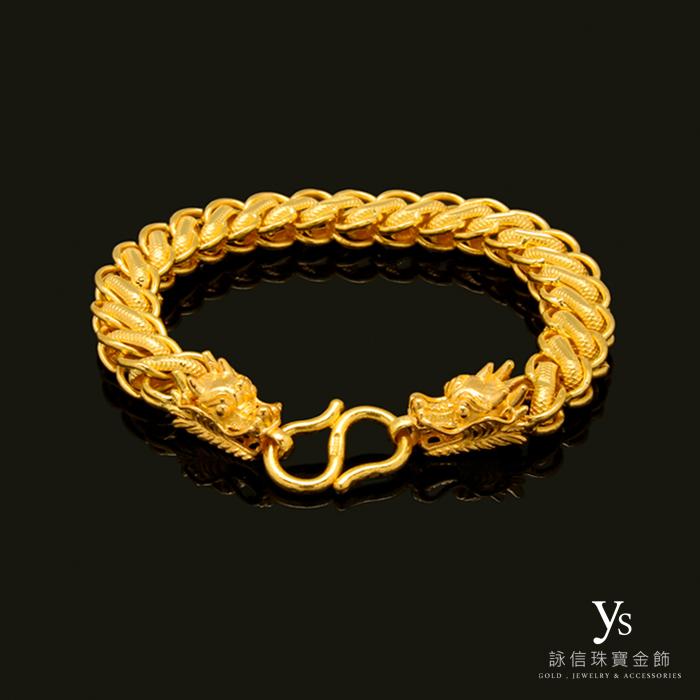 黃金手鍊-金龍編織手鍊