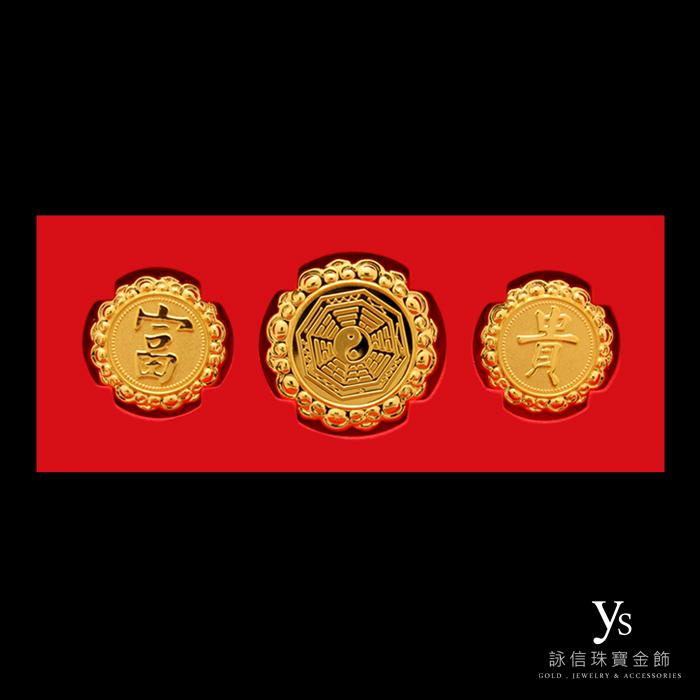 彌月金飾-黃金帽花(帽字)