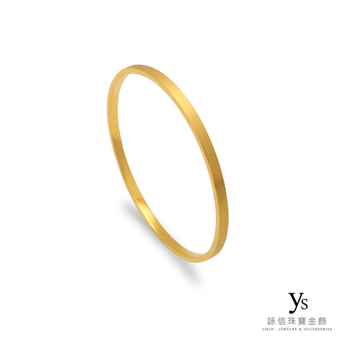 手工金飾-極簡平面黃金手環(沙面)