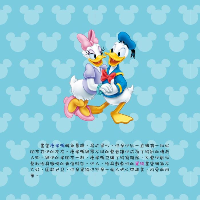 迪士尼TSUM金飾-唐老鴨、黛絲鴨2