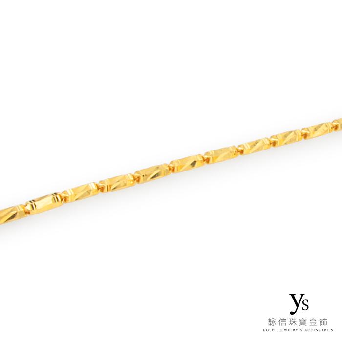 黃金項鍊-亮面刻花黃金項鍊