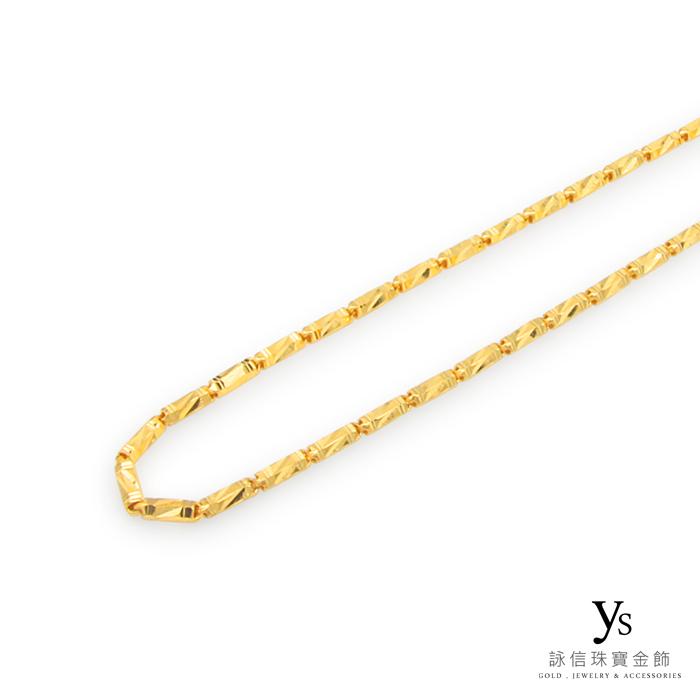 黃金項鍊-管狀亮面刻花項鍊