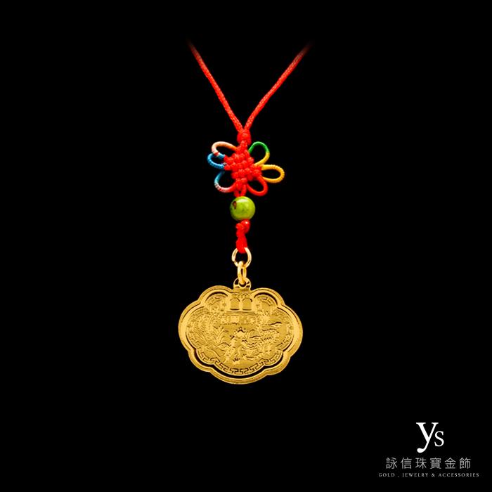 彌月金飾-純金鎖片(平)
