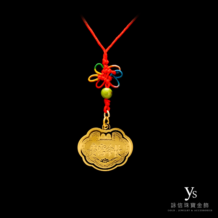 彌月金飾-黃金鎖片(平)