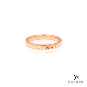 戒指訂做-單鑽玫瑰金戒(客製化刻字)