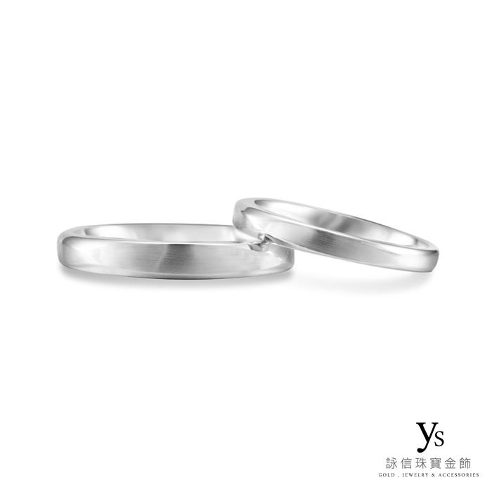 PT950鉑金對戒-素面窄版結婚對戒